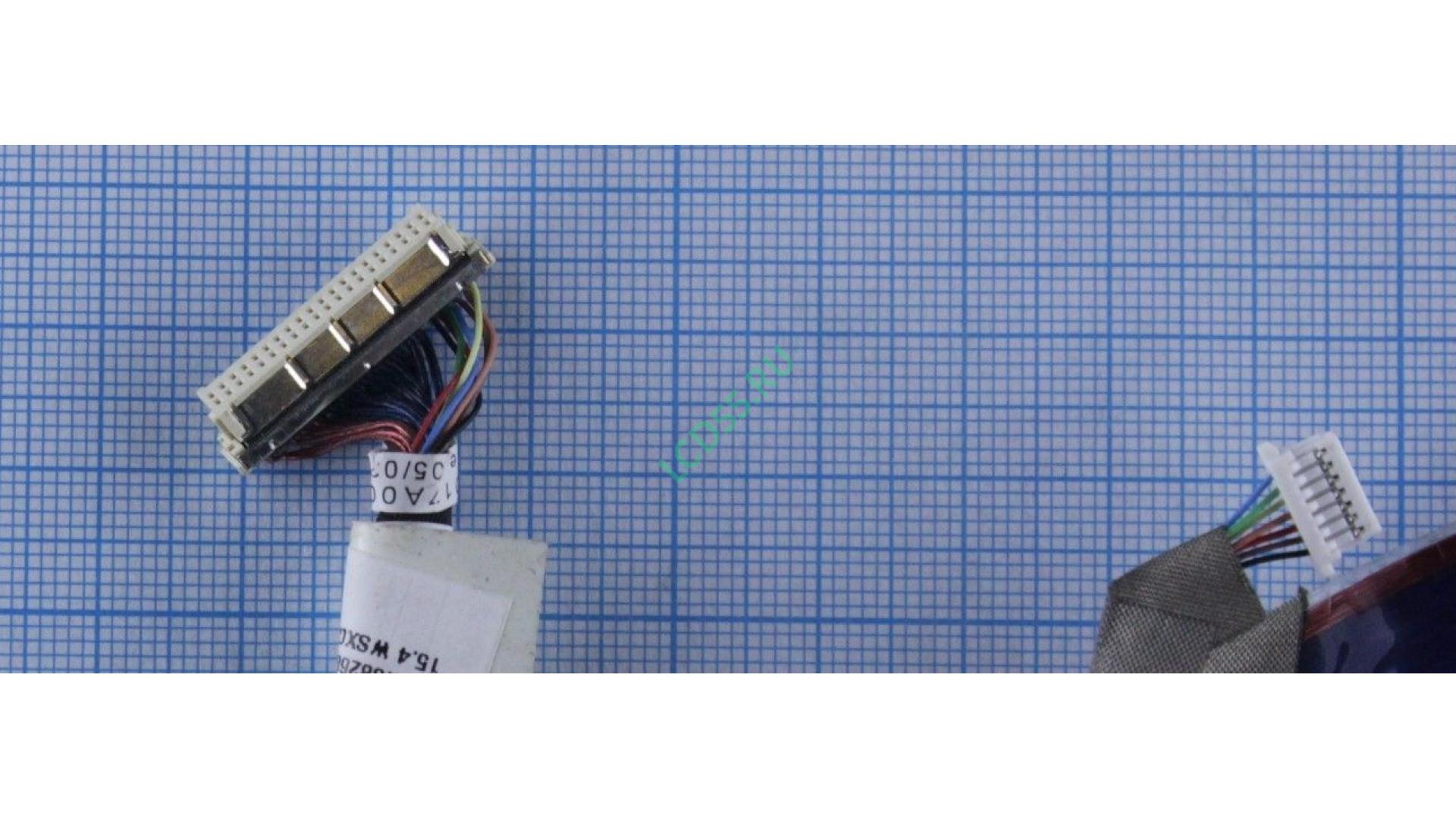 Шлейф матрицы HP Compaq NX7400