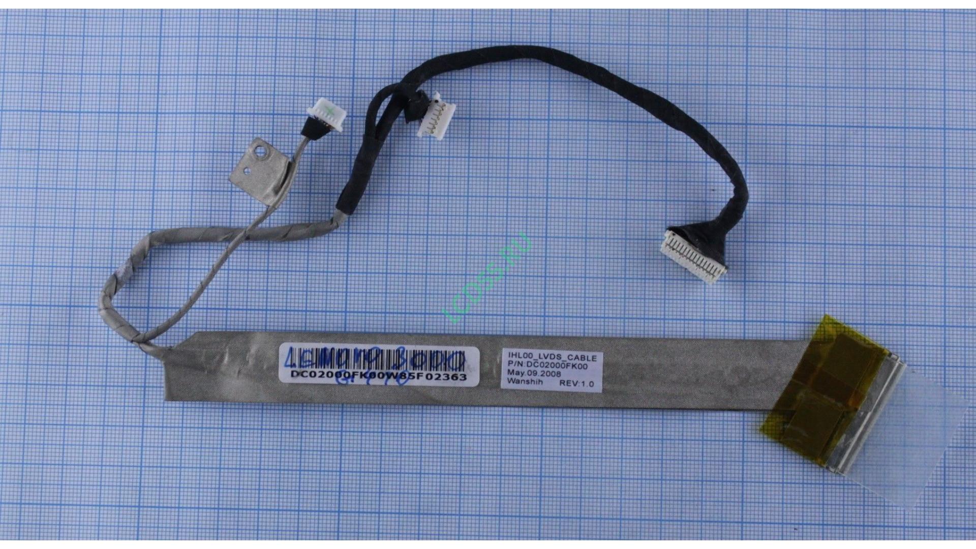 Шлейф матрицы Lenovo 3000 G410