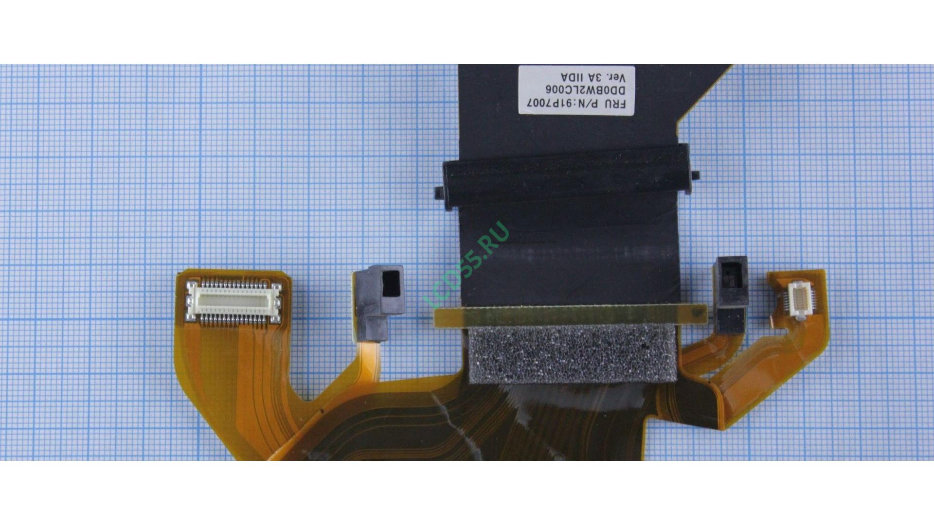 Шлейф матрицы Lenovo Z61M