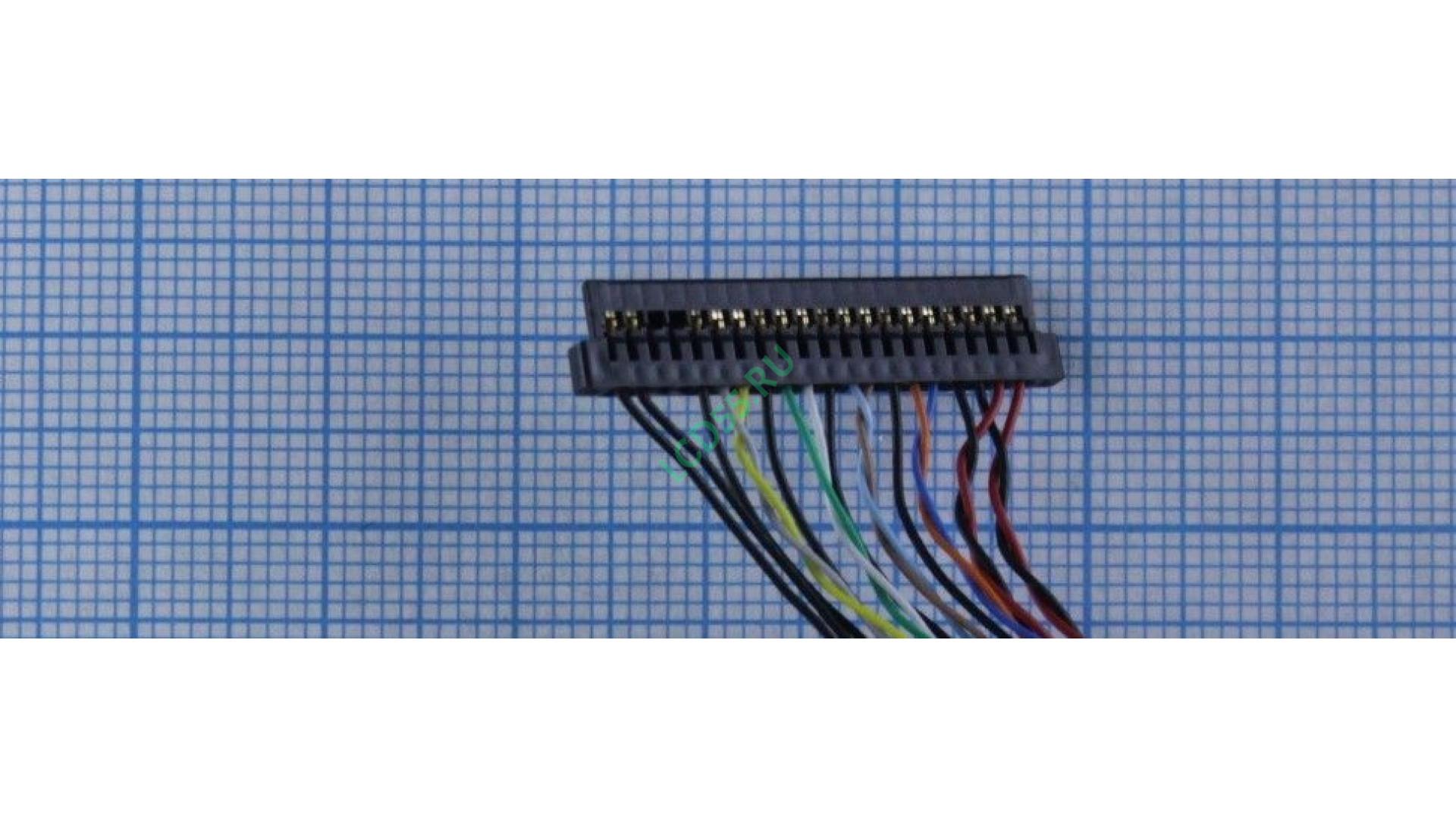 Шлейф матрицы Sony Vaio PCG-F650 б/у