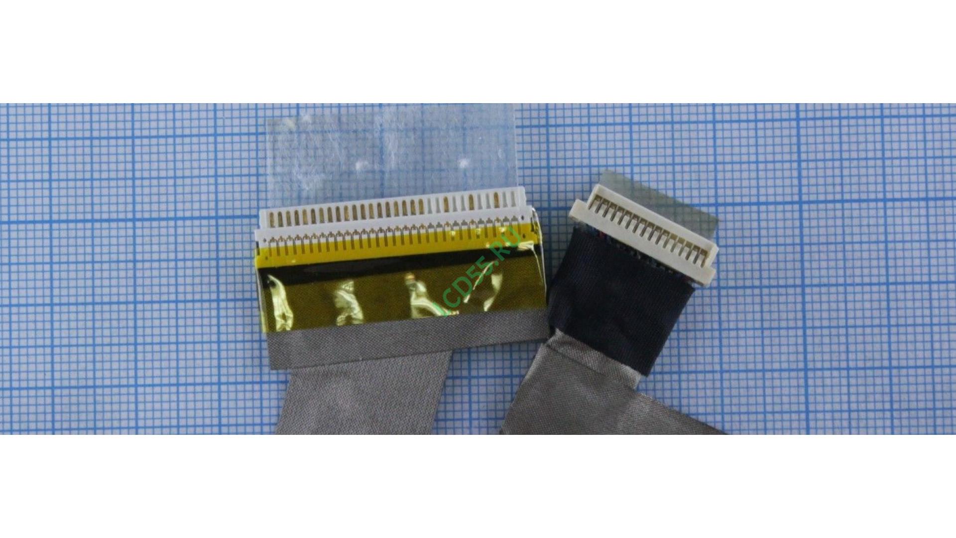 Шлейф матрицы Toshiba Satellite A200, A205, A210, A215 б/у