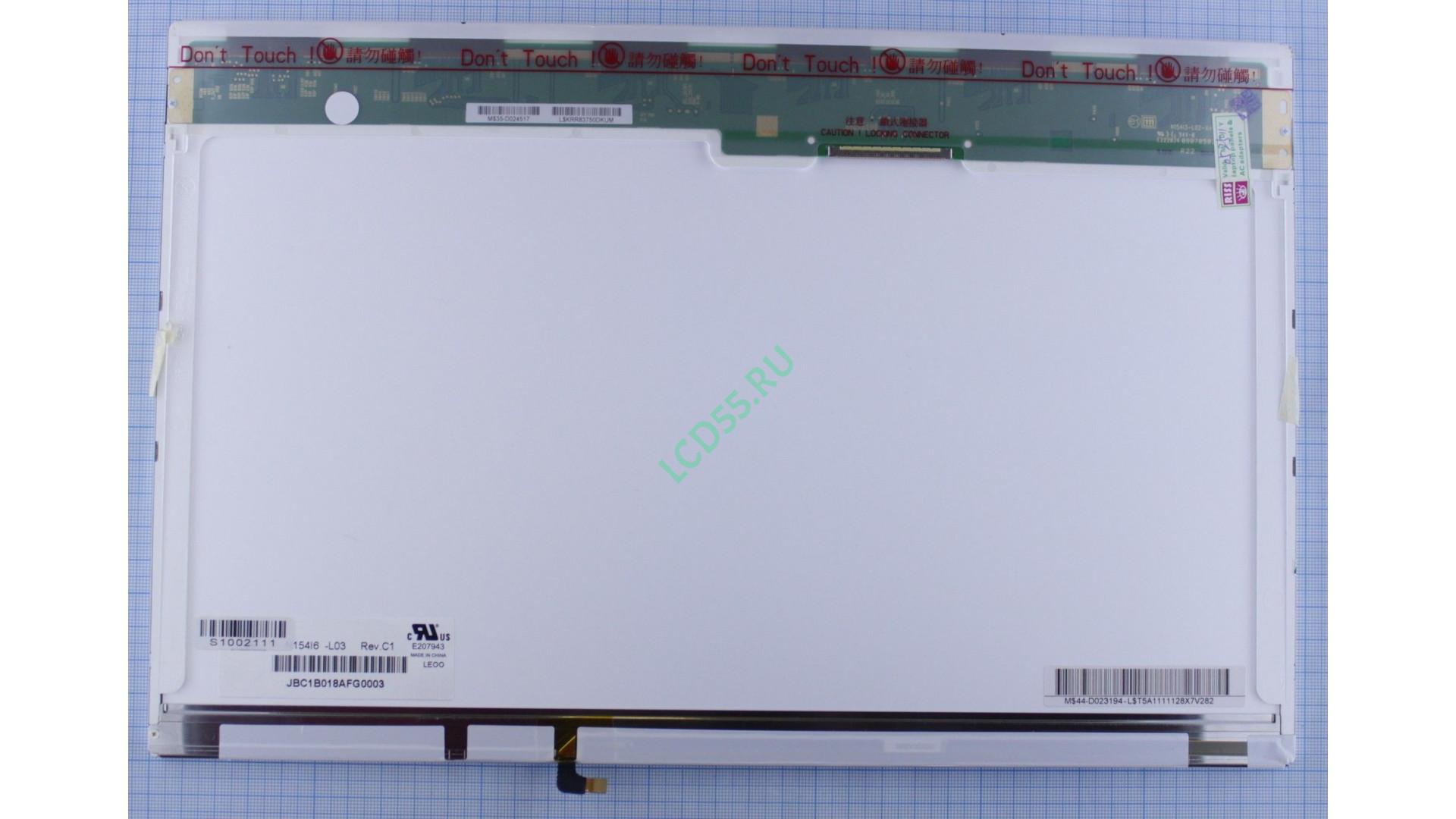 """15.4"""" N154I6-L03 Rev.C1 WXGA 1280x800 LED 30 pin Glossy"""