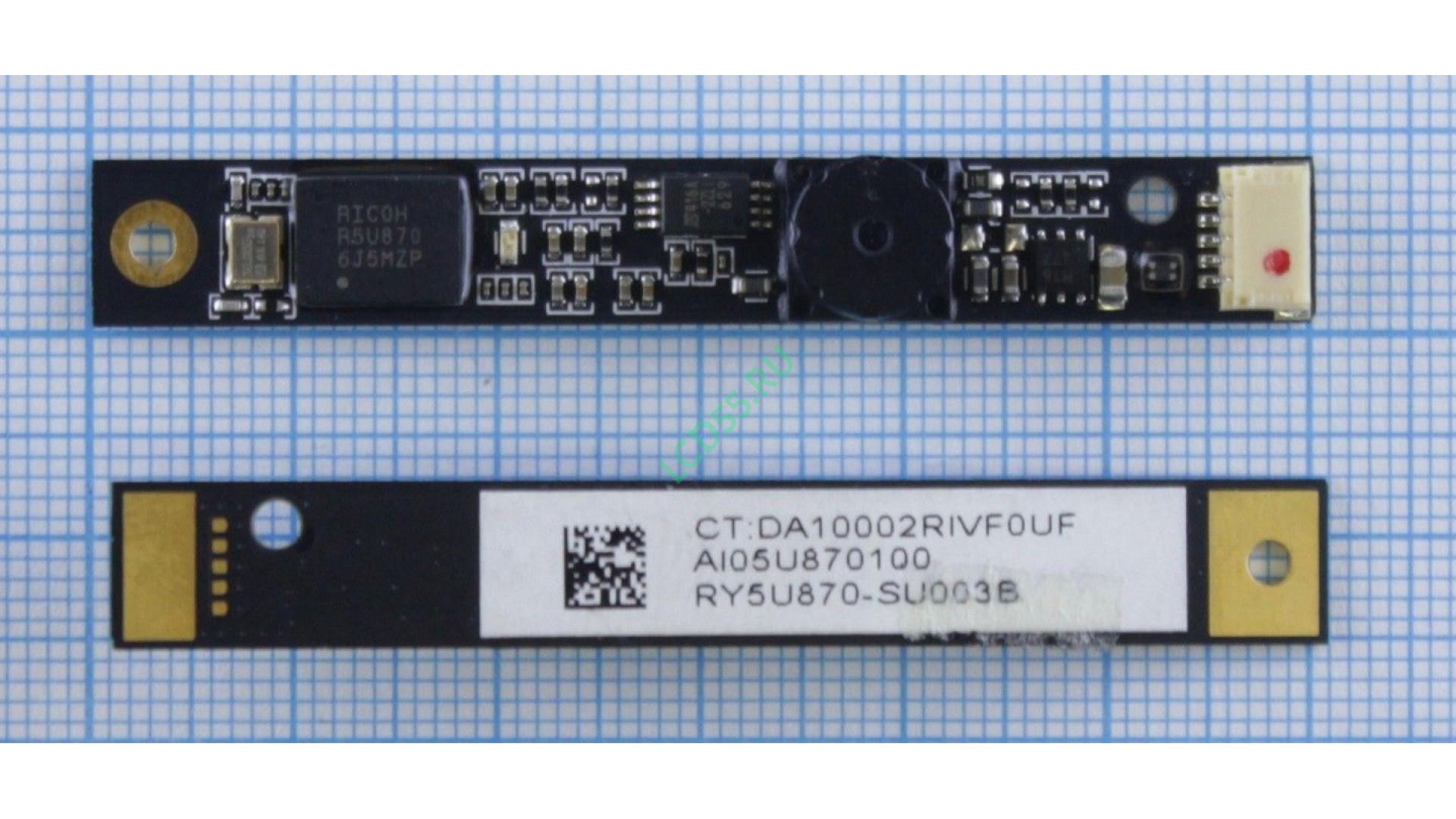 Камера для HP Pavilion DV9000