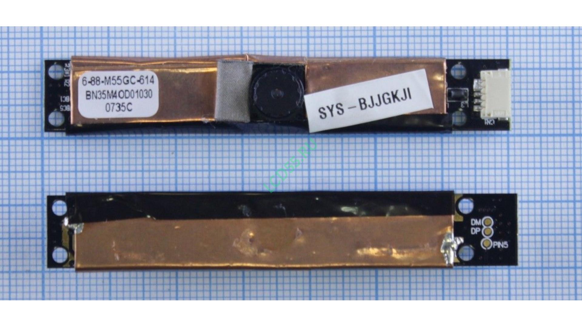 Камера для Rovebook Voyager VV554