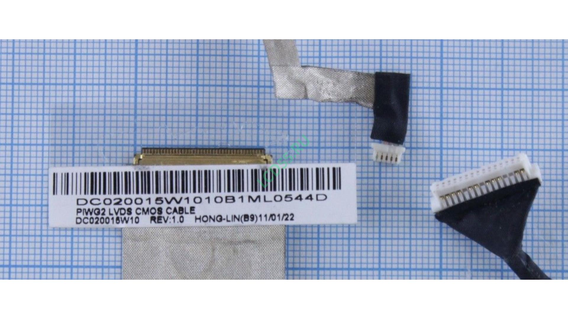 Шлейф матрицы Lenovo G570, G575