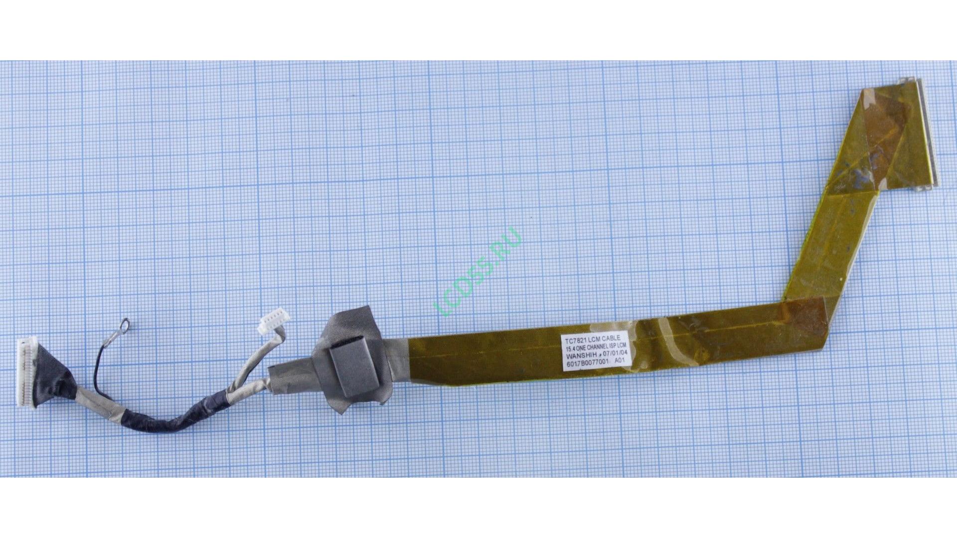 Шлейф матрицы Toshiba Satellite A100 б/у