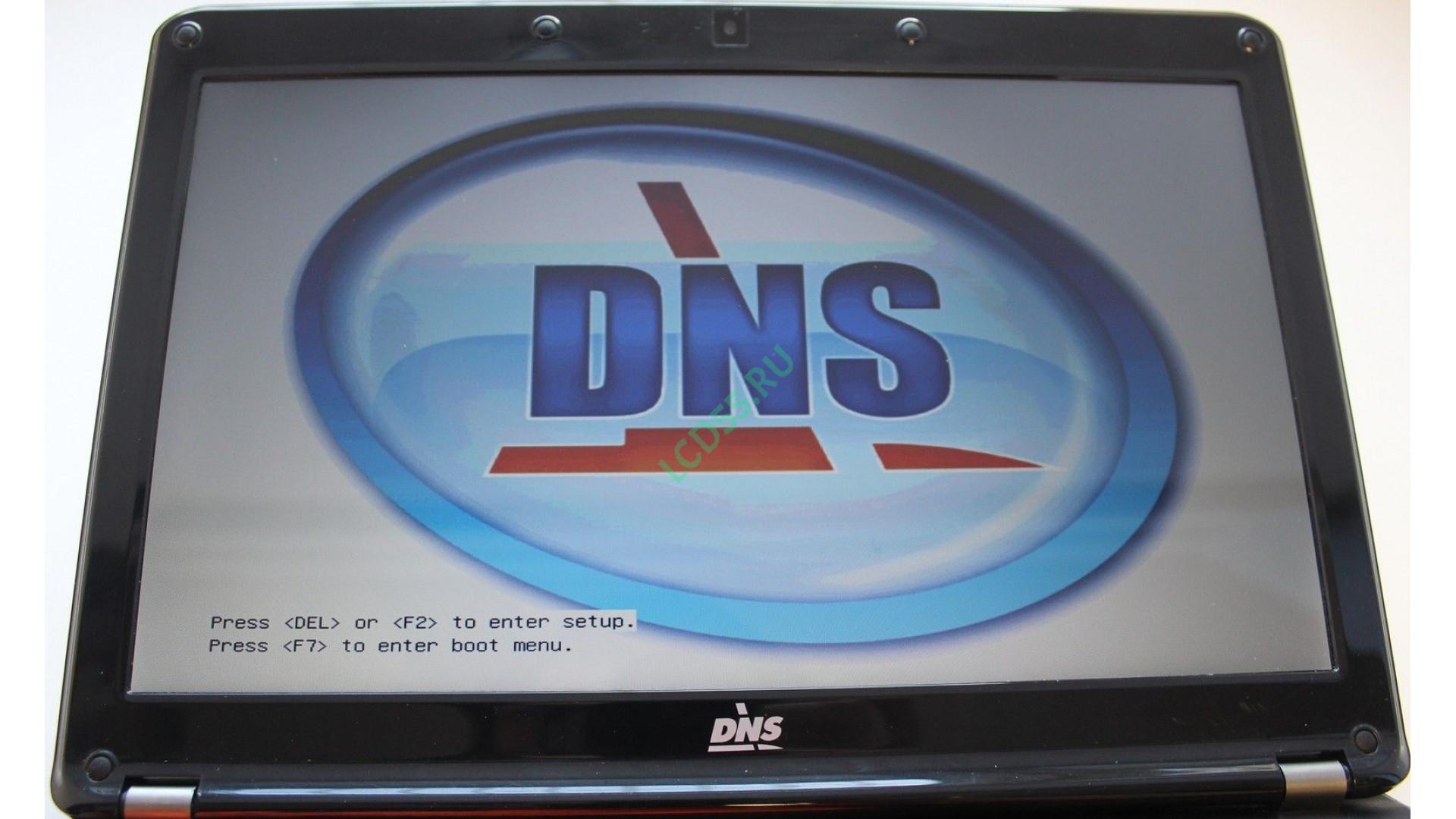 DNS 0155952