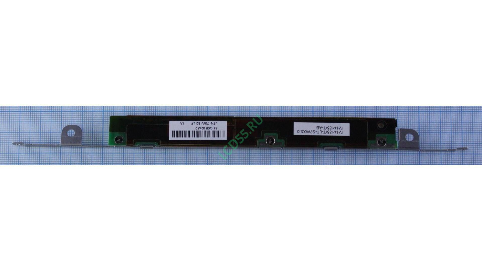 Инвертор Dell Inspiron e1705, 8500, 8600, 9200, 9300, XPS M1710