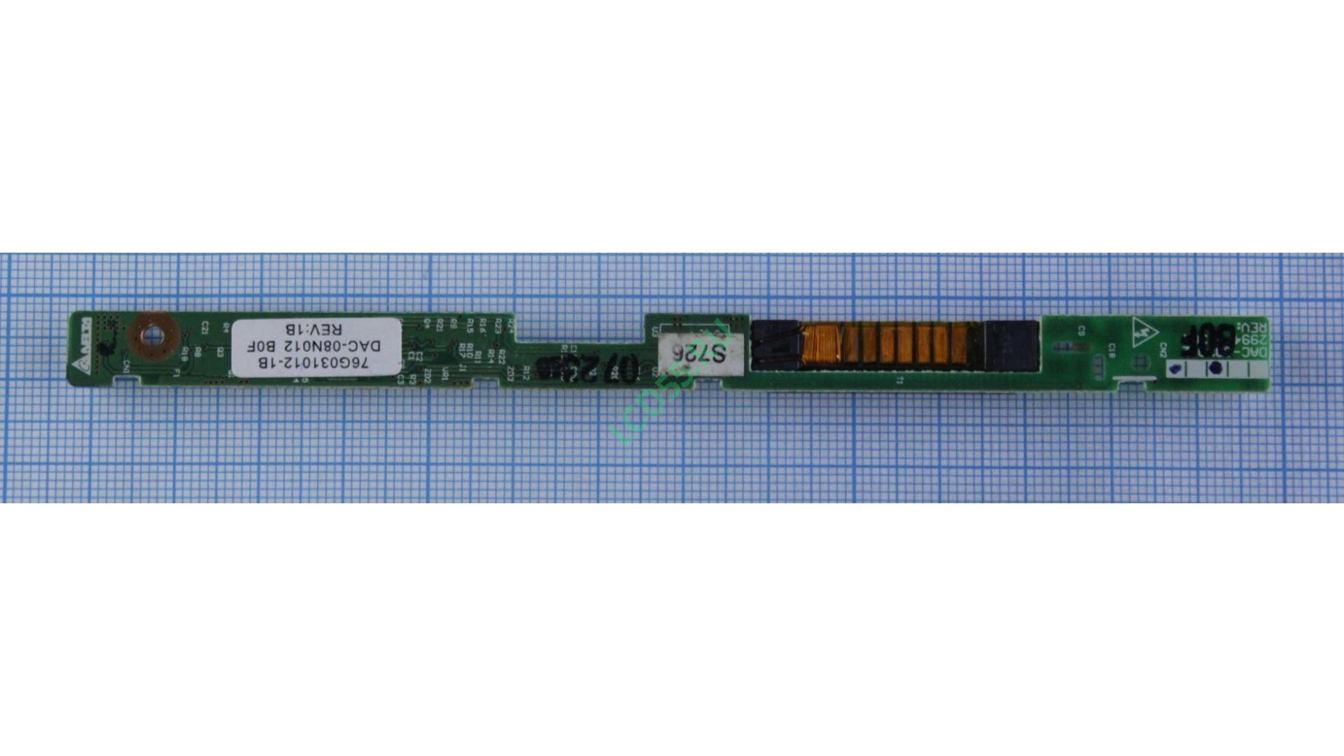 Инвертор HP Pavilion DV1400