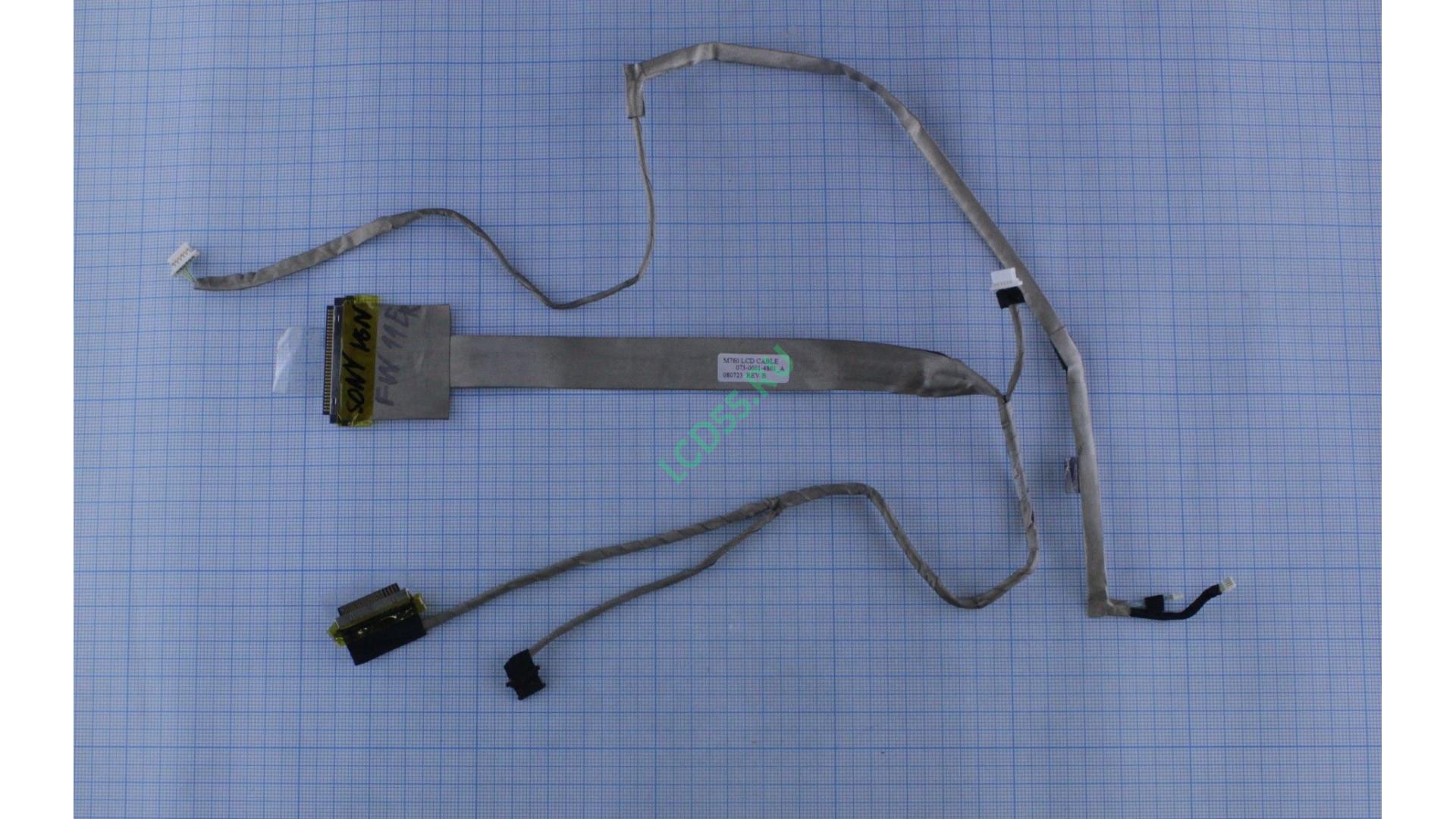 Шлейф матрицы Sony Vaio VGN-FW