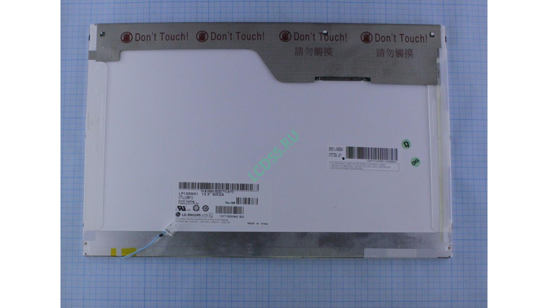 "13.3"" LP133WX1 (TL)(B1) WXGA 1280x800 1CCLF (30 pin right) Glossy"