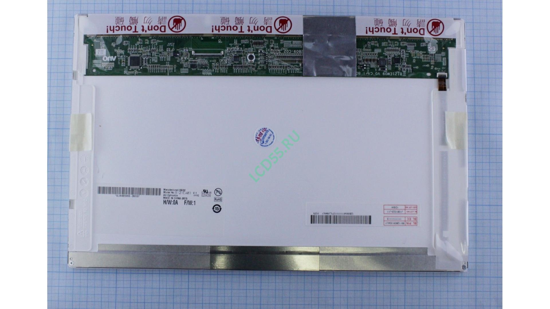 """12.1"""" B121EW09 v.1 WXGA 1280x800 LED (40 Pin mini right)  Matte"""