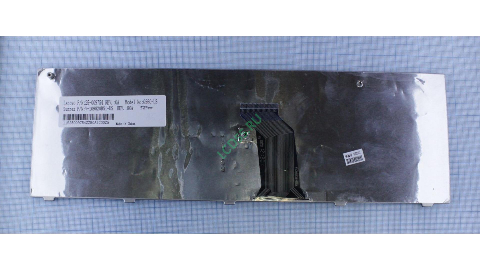 Клавиатура Lenovo G560 (Черная)
