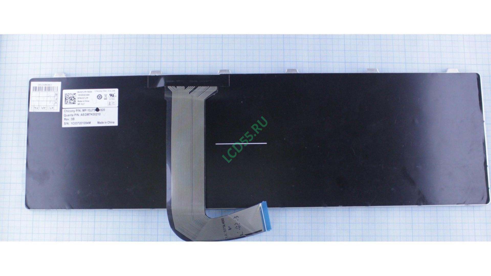 Клавиатура Dell N7110, 17R