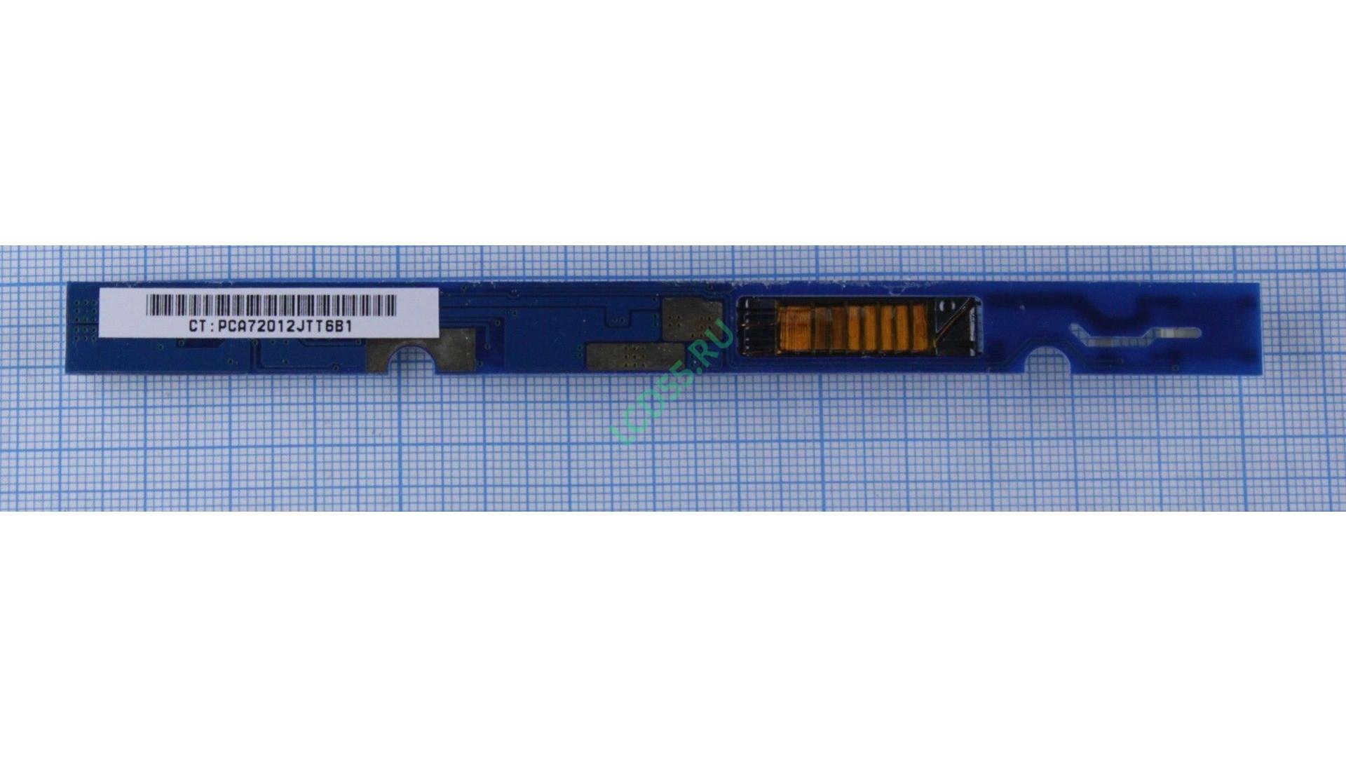 Инвертор HP Compaq NX7400, NX7300, NX6110, NC6220, 6735s, 6730s