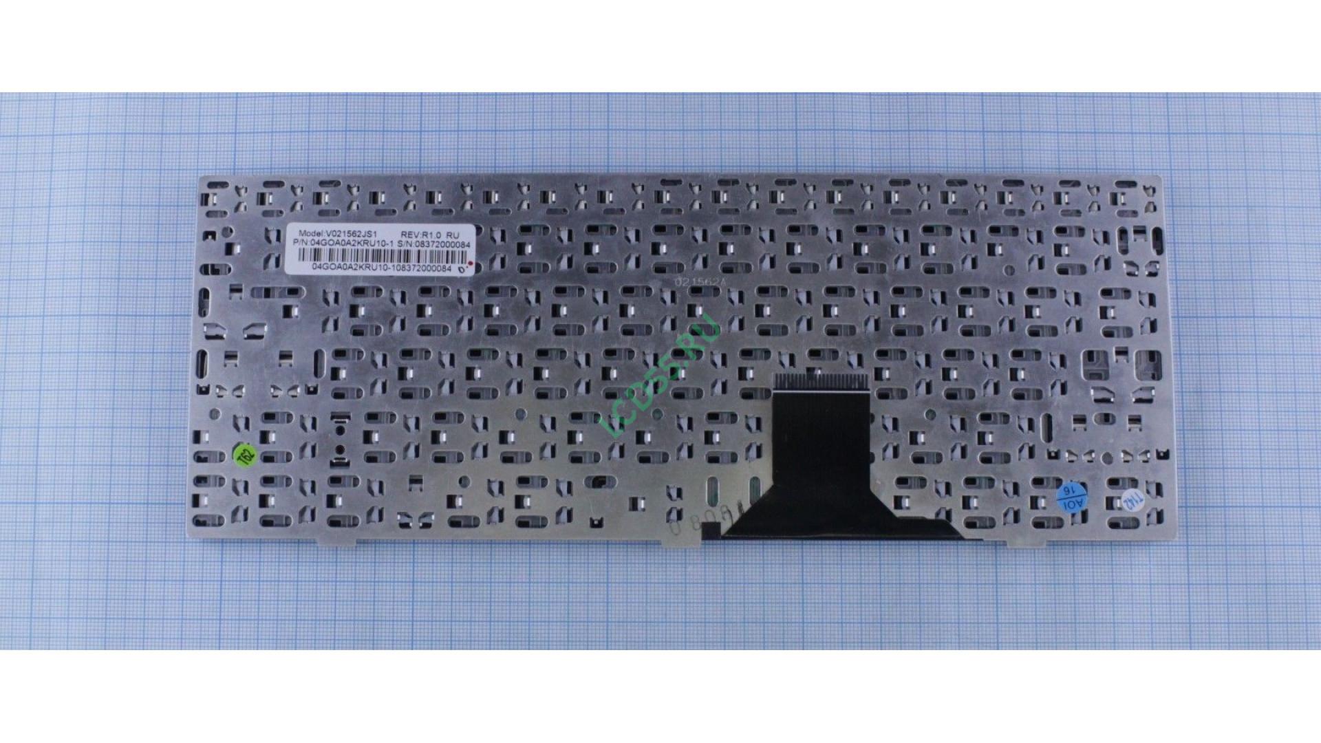 Клавиатура ASUS EeePC 1000 series (черная)