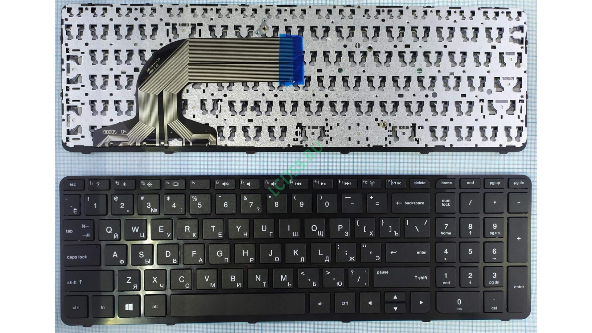 Клавиатура HP Pavilion 15-e, 15-g, 15-n, 15-r, 15-s000, 15t-e, 15t-n, 15z-e, 15z-n, HP 250 G2, 250 G3, 255 G2, 255 G3