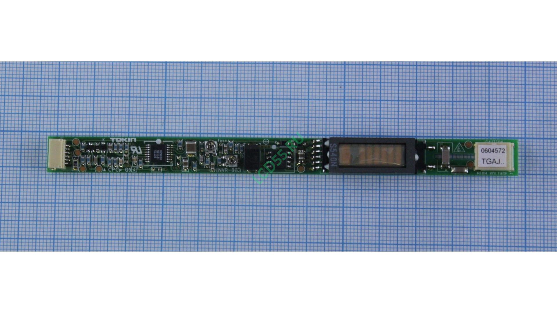 Инвертор HP Compaq NX6310, Toshiba satellite A60, A65