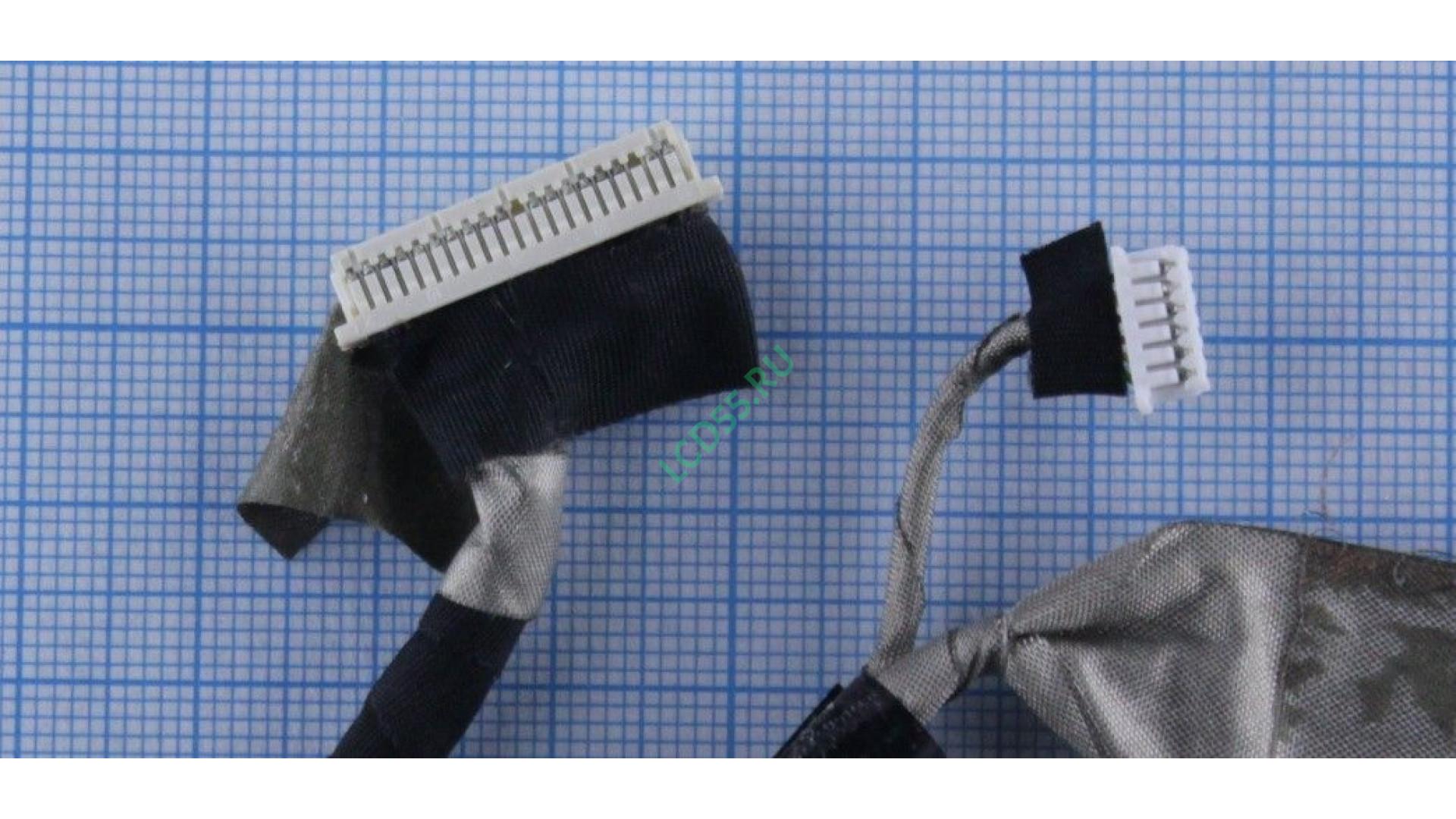 Шлейф матрицы Acer Extensa 5320
