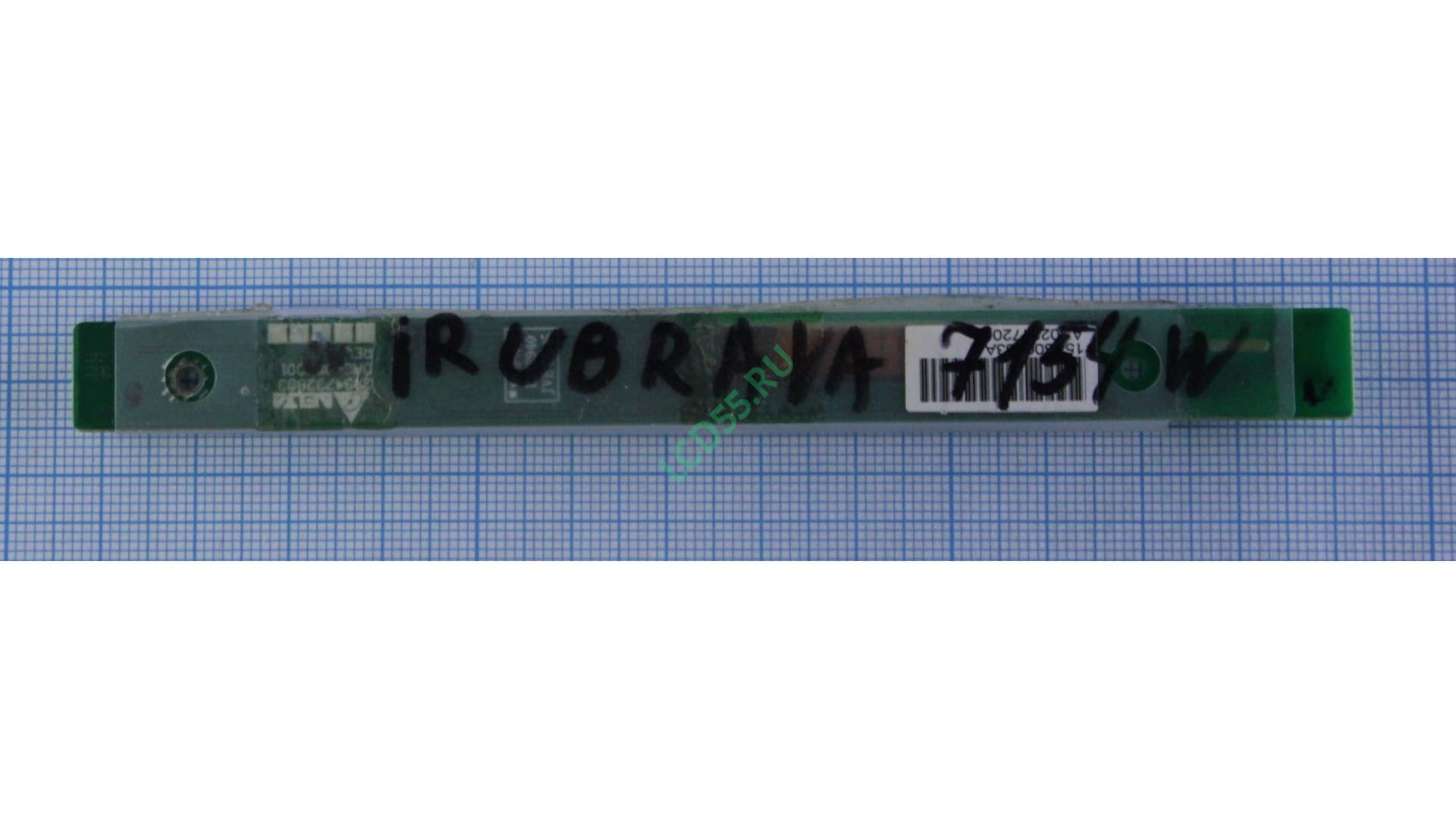 Инвертор IRU Brava 7154W