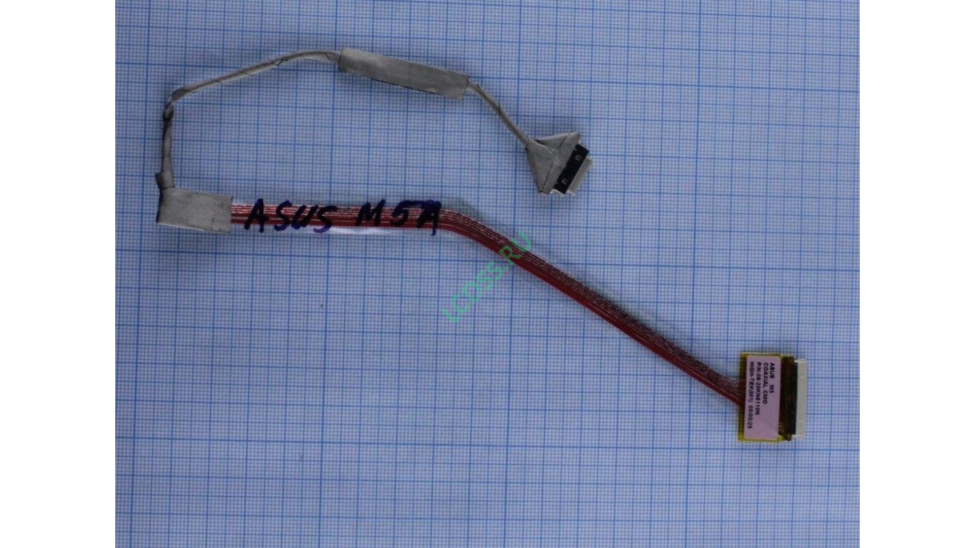 Шлейф матрицы Asus M5000 (M5A)