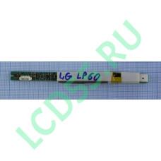 Инвертор LG LP60, eMachines M6805, M2352 M2015 M5312 M5305 M5309