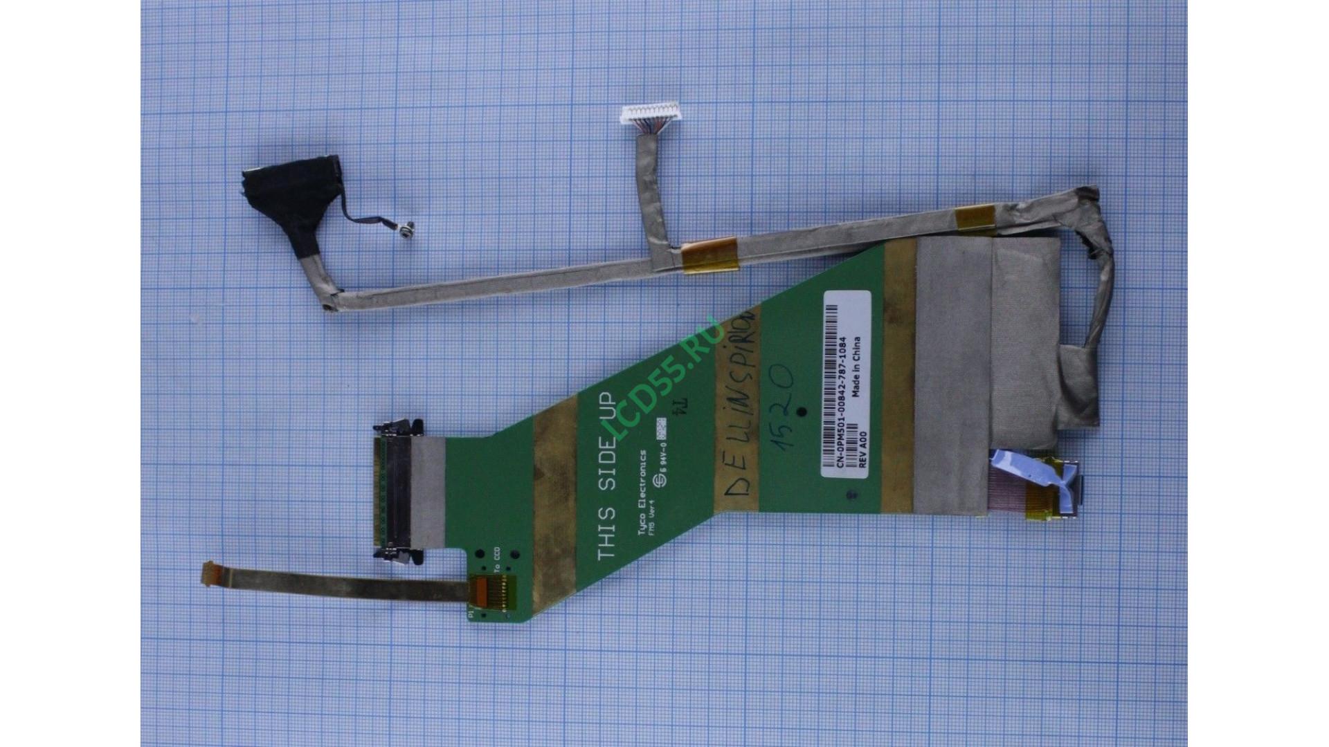 Шлейф матрицы Dell Inspiron 1520