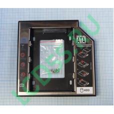 Адаптер Sata HDD 2.5 to ODD HDS1202-SS 12mm Алюминиевые