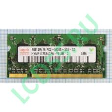 HYNIX DDR-II 667Mhz SODIMM 1Gb <PC2-5300>