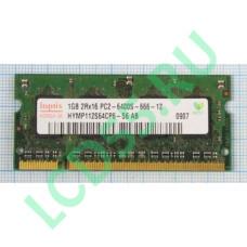 HYNIX DDR-II 800Mhz SODIMM 1Gb <PC2-6400>