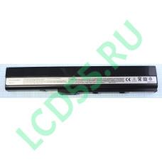 Аккумулятор Asus A40,A50, A52B,K42,K52, K62, N82, P42, P52, Pro5, Pro8, X8F,X42,X52,X5K, X62, B53, 4400mAh 10.8V