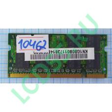Память для ноутбука Samsung DDR-II 667Mhz SODIMM 1Gb <PC2-5300>