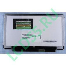 "11.6"" B116XW03 V.2 WXGA HD 1366x768 LED Slim (40 Pin right) Glossy б/у"
