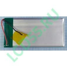 Аккумулятор SR5352101 3,7 Li-ion 3.7V 3500mAh
