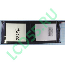 Аккумулятор для Irbis NB52 H-4574185P б/у