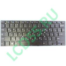Клавиатура Irbis NB52 б/у