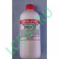 Жидкость отмывочная Solins-US 0.5л
