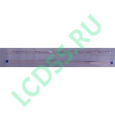 Шлейф FFC FPC 0.5mm 10pin 250mm A-A