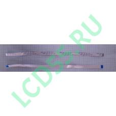 Шлейф FFC FPC 0.5mm 14pin 250mm A-A