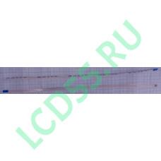 Шлейф FFC FPC 0.5mm 6Pin 250mm A-B