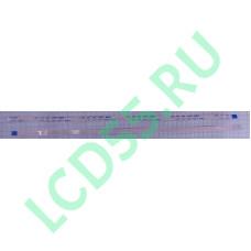 Шлейф FFC FPC 0.5mm 8pin 250mm A-B