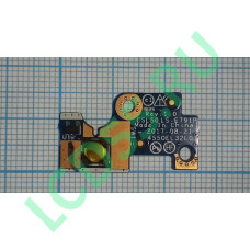 Кнопка включения HP 15T-BR 15Z-BW 15-BS 250 255 G6 (CSL50 LS-E791P)