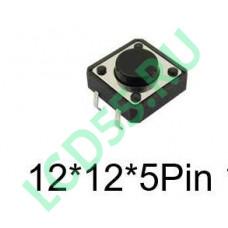 Кнопка 12x12x5 pin